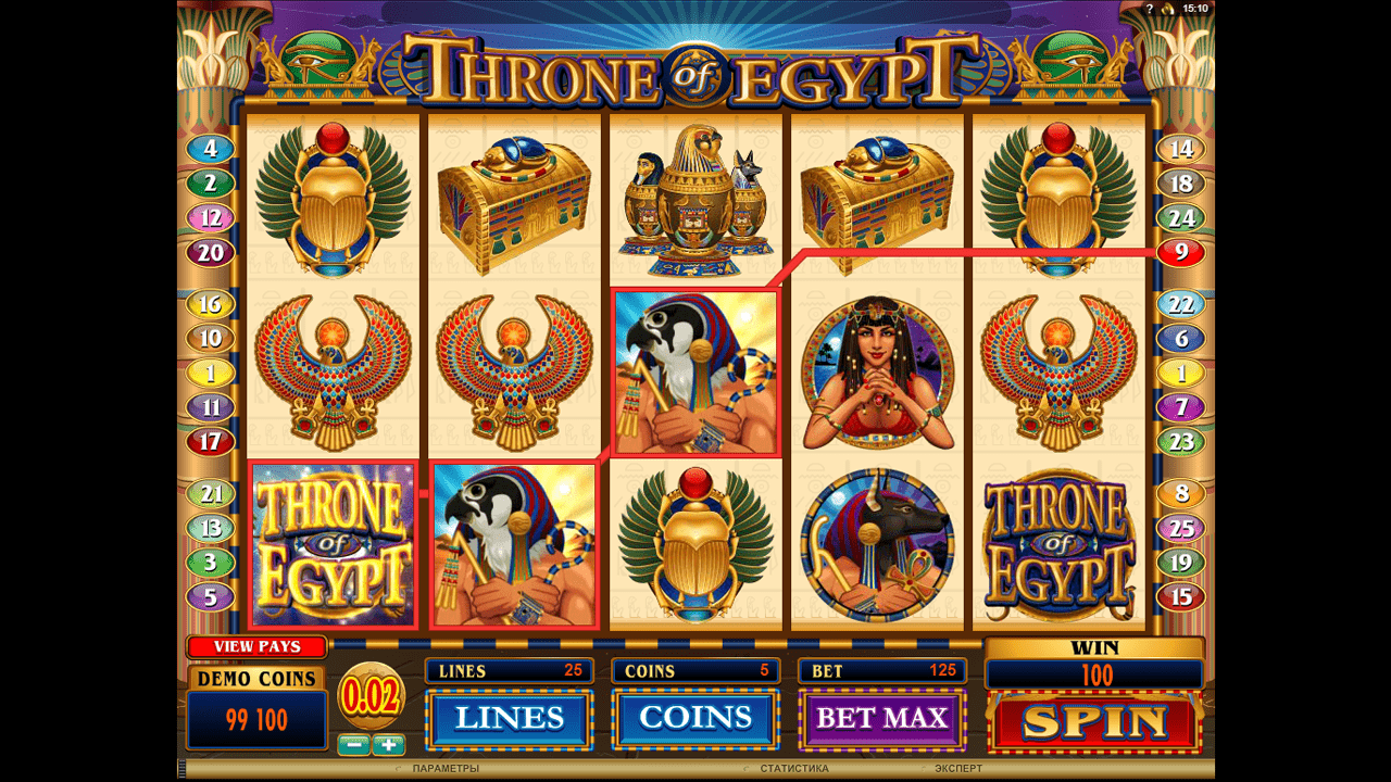 Throne Of Egypt 9